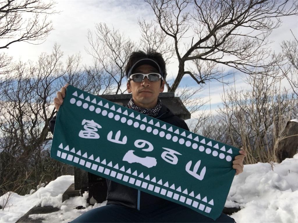 f:id:kotobuki_matsu:20170103100637j:image
