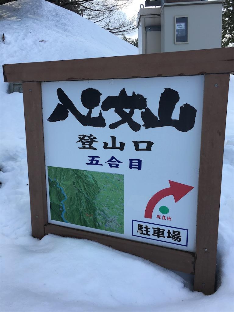 f:id:kotobuki_matsu:20170119212620j:image