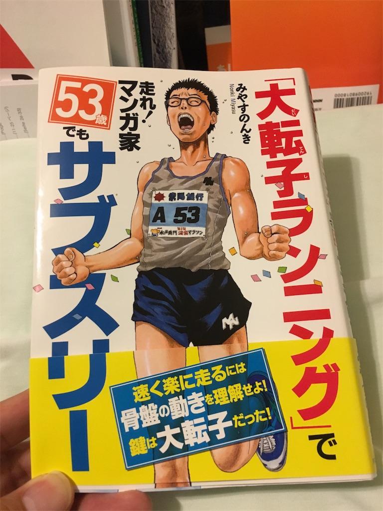 f:id:kotobuki_matsu:20170202002427j:image