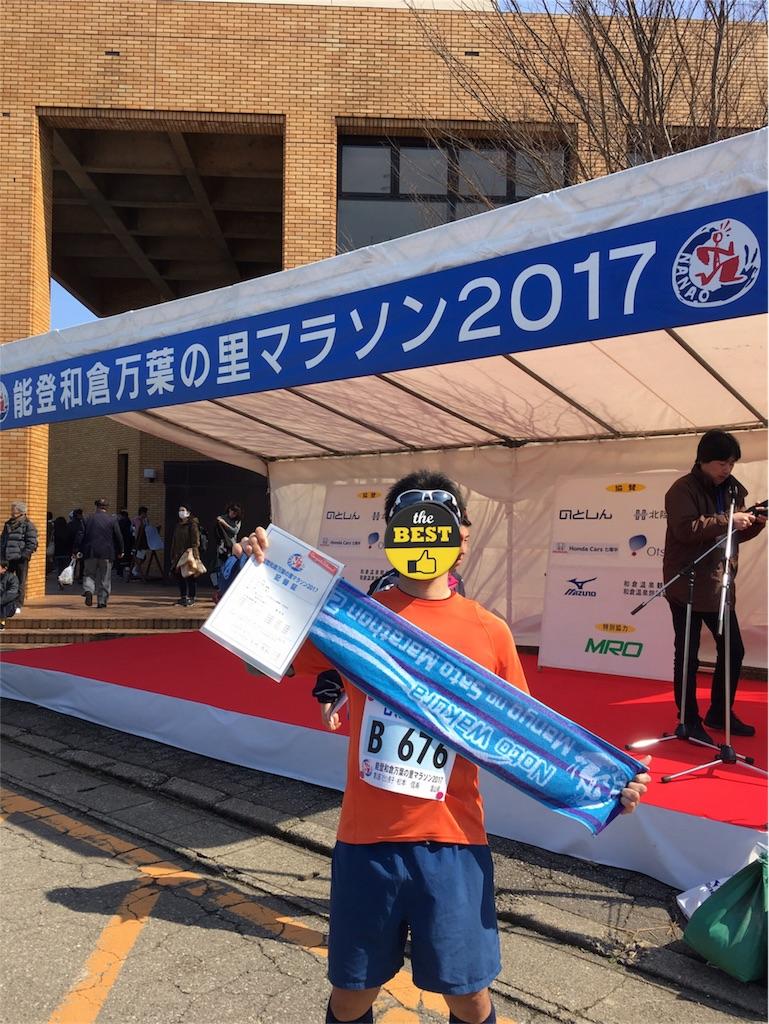 f:id:kotobuki_matsu:20170318163157j:image