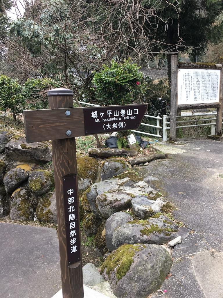 f:id:kotobuki_matsu:20170401190955j:image