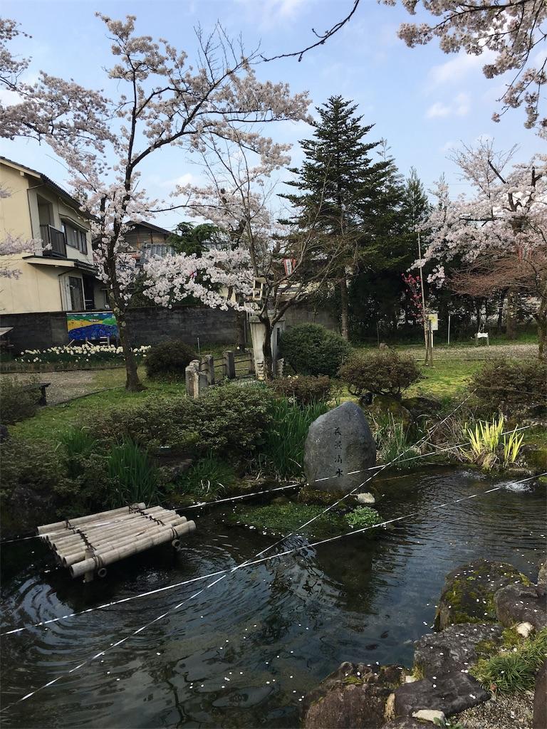 f:id:kotobuki_matsu:20170416193027j:image