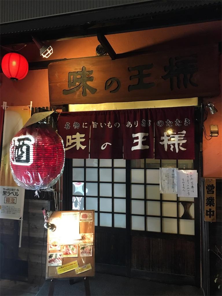 f:id:kotobuki_matsu:20170416193955j:image
