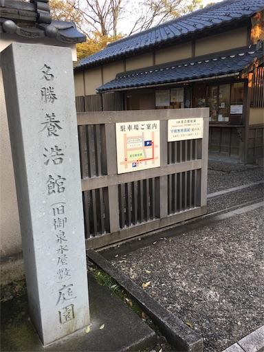 f:id:kotobuki_matsu:20170417222823j:image