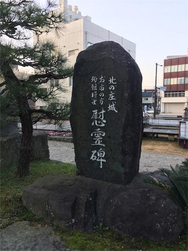 f:id:kotobuki_matsu:20170417223655j:image