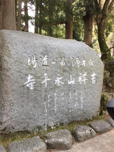 f:id:kotobuki_matsu:20170417225406j:image
