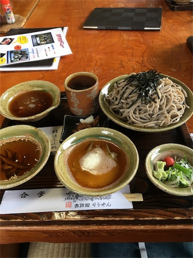 f:id:kotobuki_matsu:20170417230149j:image