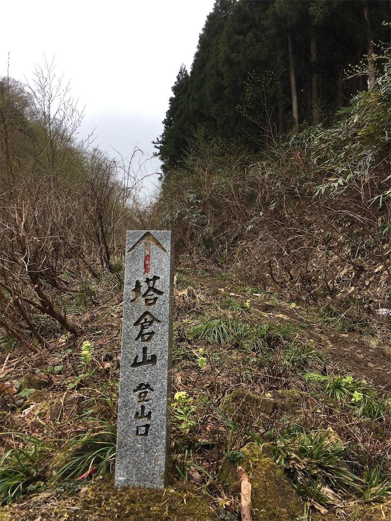 f:id:kotobuki_matsu:20170424225918j:image
