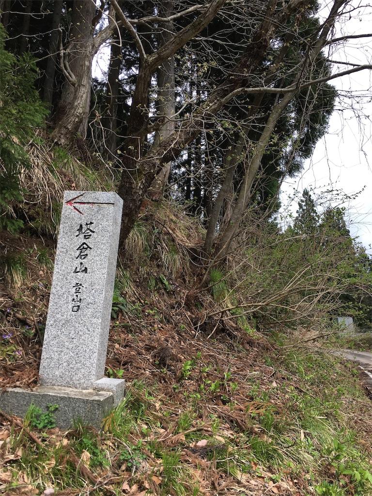 f:id:kotobuki_matsu:20170424232243j:image