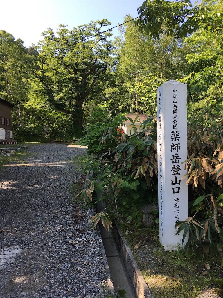 f:id:kotobuki_matsu:20170709055451j:image