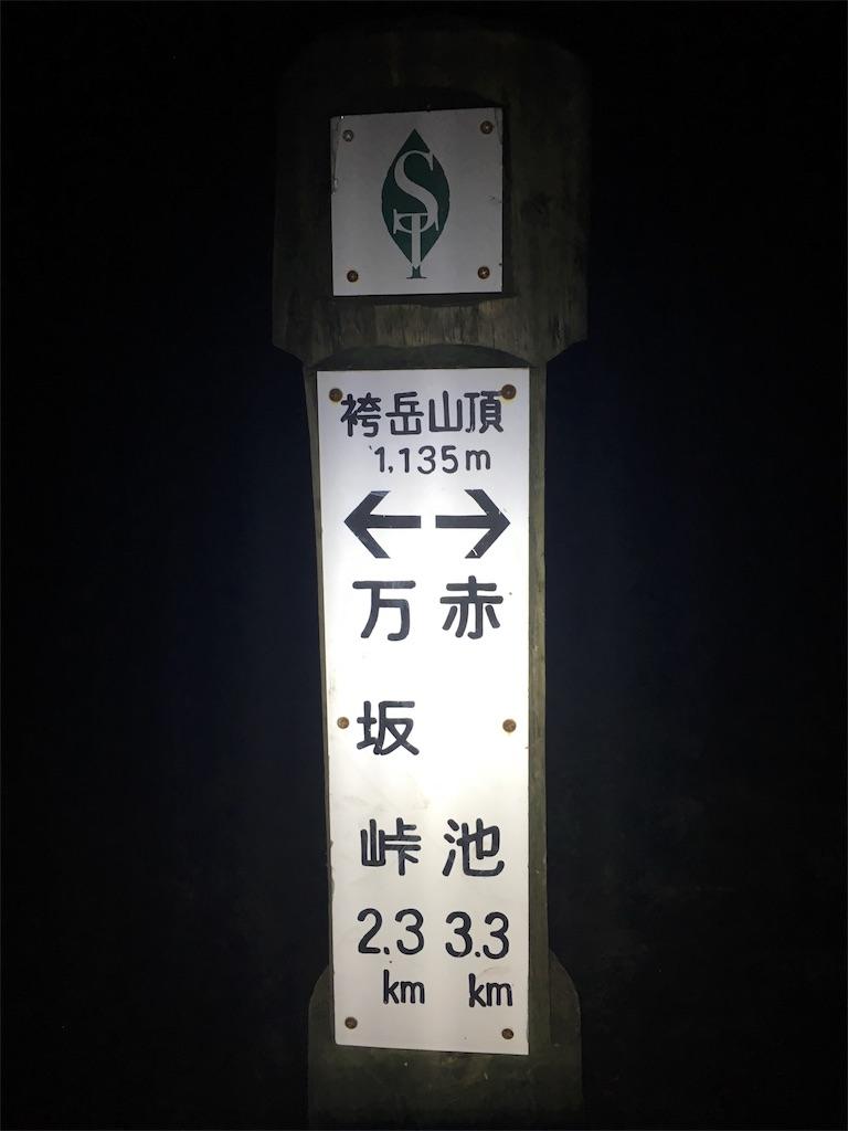 f:id:kotobuki_matsu:20170924125336j:image