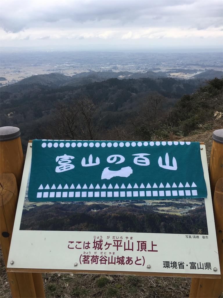 f:id:kotobuki_matsu:20180110000013j:image