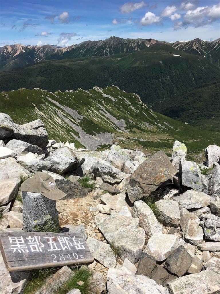 f:id:kotobuki_matsu:20180714231413j:image