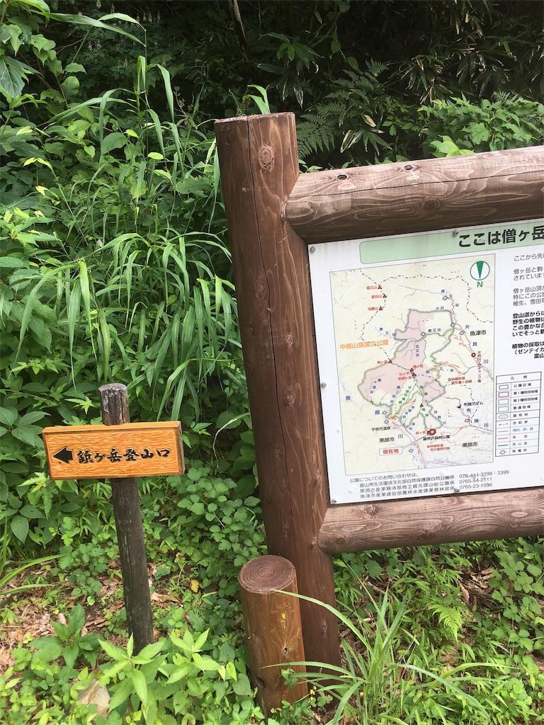 f:id:kotobuki_matsu:20180821223254j:image