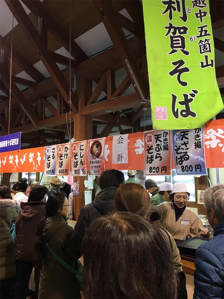 f:id:kotobuki_matsu:20190211171420j:image