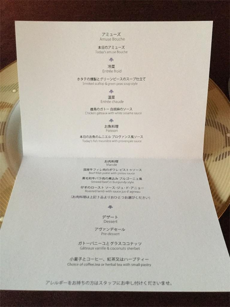 f:id:kotobukihikaru:20170706215045j:image