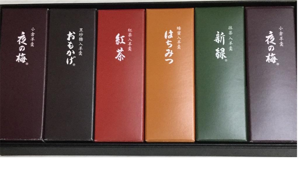 f:id:kotobukihikaru:20170707140059j:image