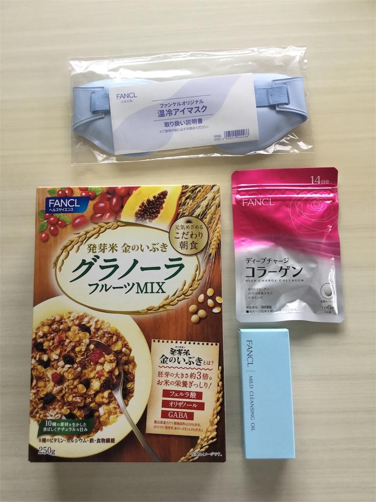f:id:kotobukihikaru:20180625182633j:image