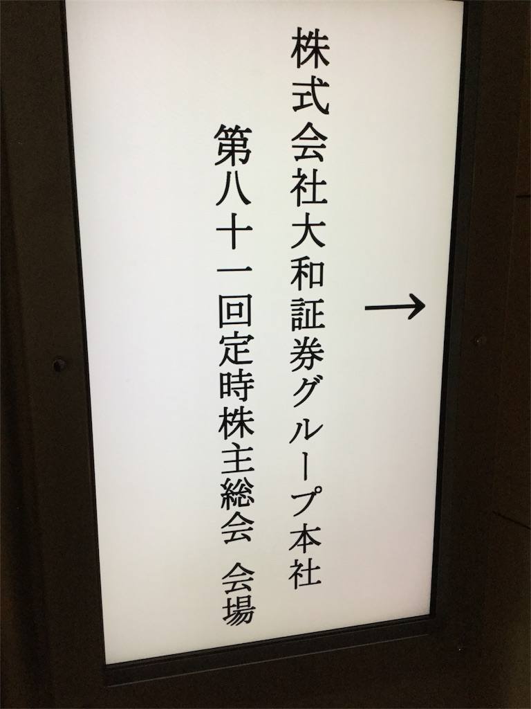 f:id:kotobukihikaru:20180627120929j:image