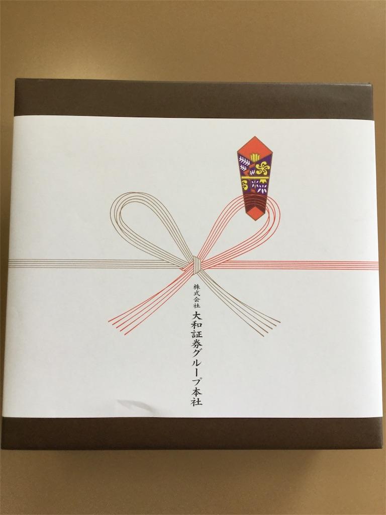 f:id:kotobukihikaru:20180627120948j:image