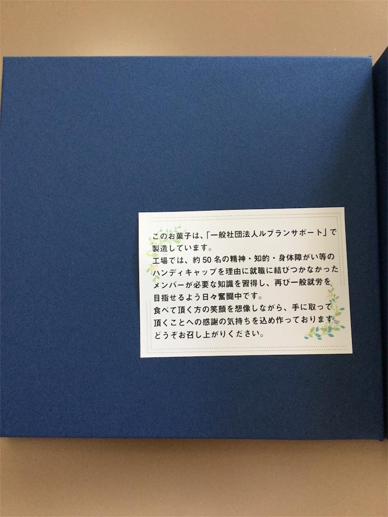 f:id:kotobukihikaru:20180627184115j:image