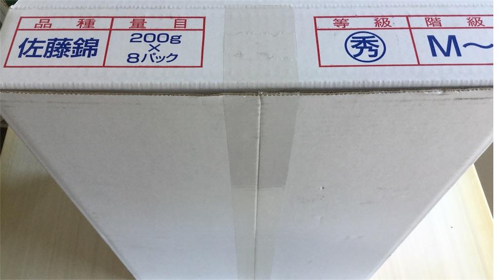 f:id:kotobukihikaru:20180704154601j:image