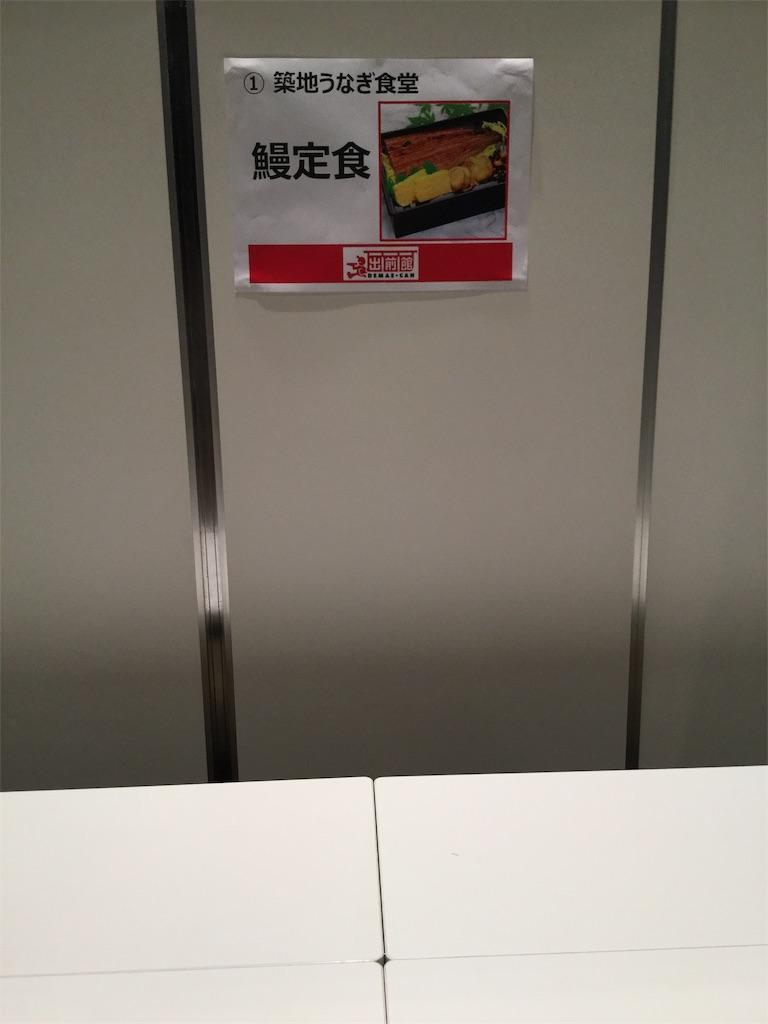 f:id:kotobukihikaru:20181128185229j:image