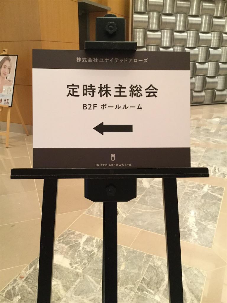 f:id:kotobukihikaru:20190624182105j:image