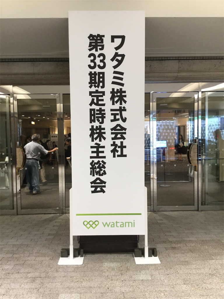 f:id:kotobukihikaru:20190626135811j:image