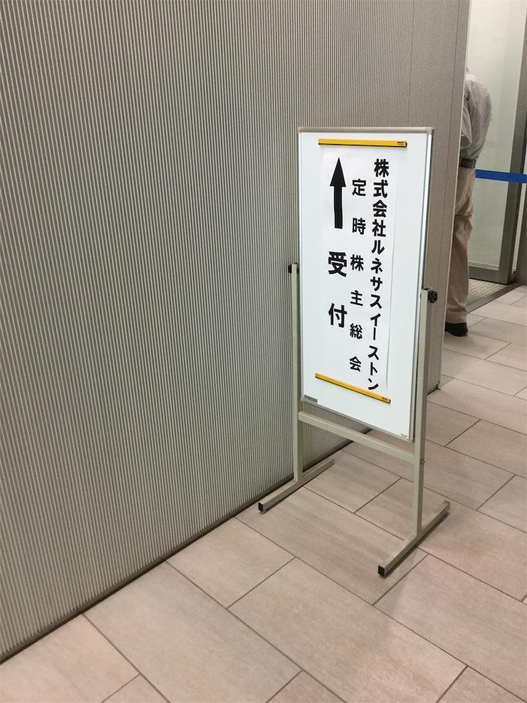 f:id:kotobukihikaru:20190626140241j:image