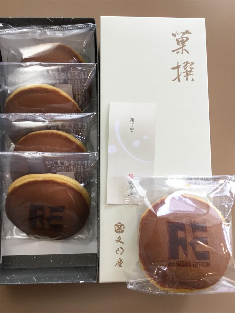 f:id:kotobukihikaru:20190626140329j:image