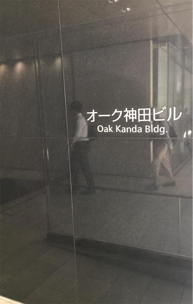 f:id:kotobukihikaru:20190626140439j:image