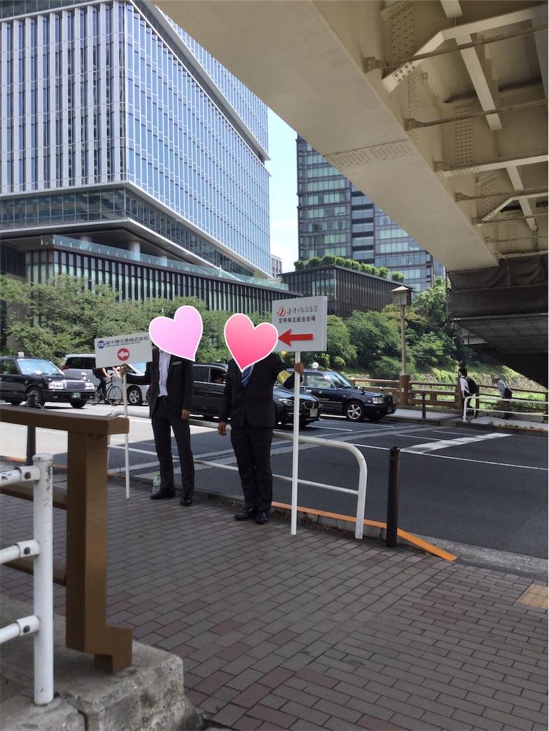 f:id:kotobukihikaru:20190626140626j:image