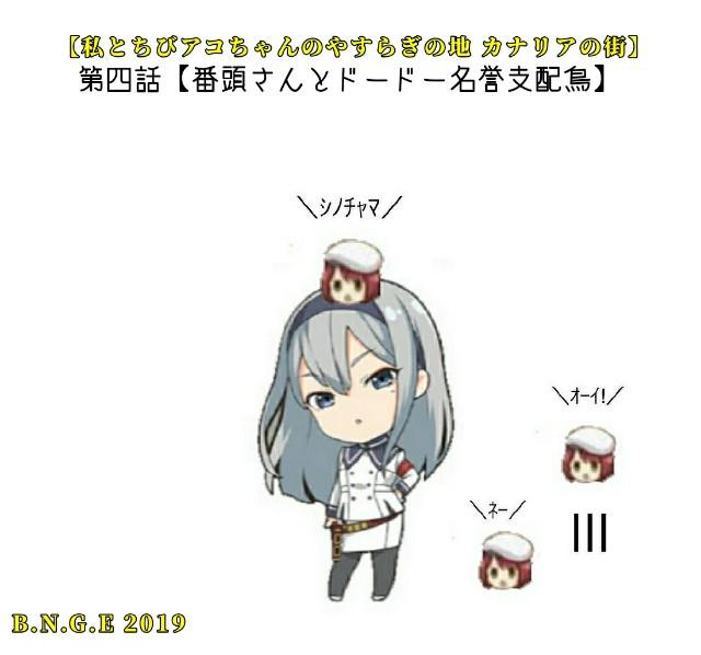f:id:kotobukinatsuodorayaki:20191213095557j:image
