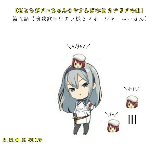 f:id:kotobukinatsuodorayaki:20191215090607j:image