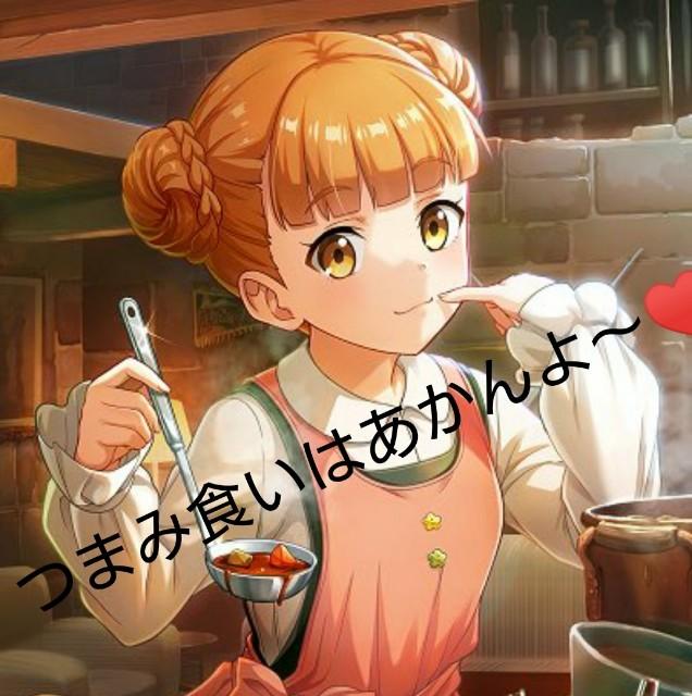 f:id:kotobukinatsuodorayaki:20200228142618j:image