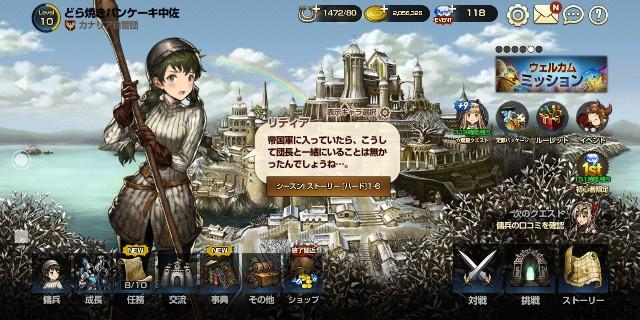 f:id:kotobukinatsuodorayaki:20200304142649j:image