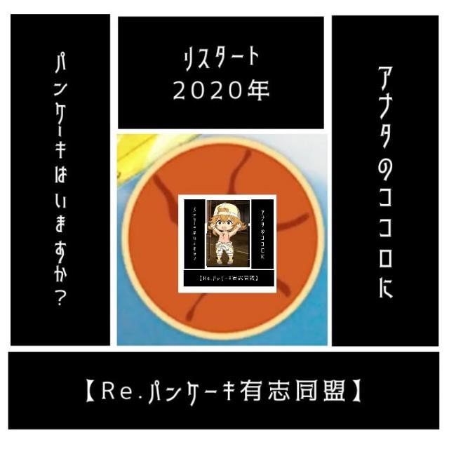 f:id:kotobukinatsuodorayaki:20200417160707j:image