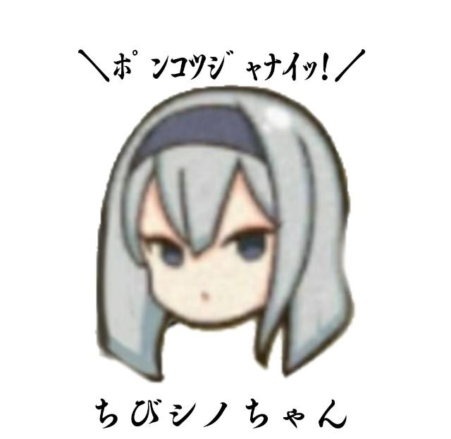 f:id:kotobukinatsuodorayaki:20200625111308j:plain