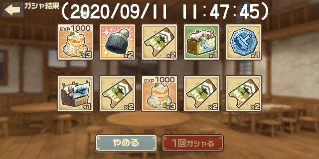 f:id:kotobukinatsuodorayaki:20200912175020j:image