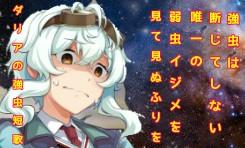 f:id:kotobukinatsuodorayaki:20201112125909j:plain