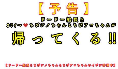 f:id:kotobukinatsuodorayaki:20201126152626j:image