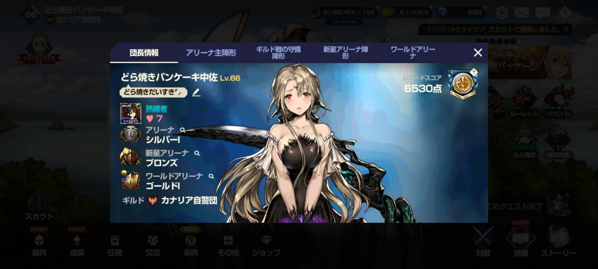 f:id:kotobukinatsuodorayaki:20210510003535j:image