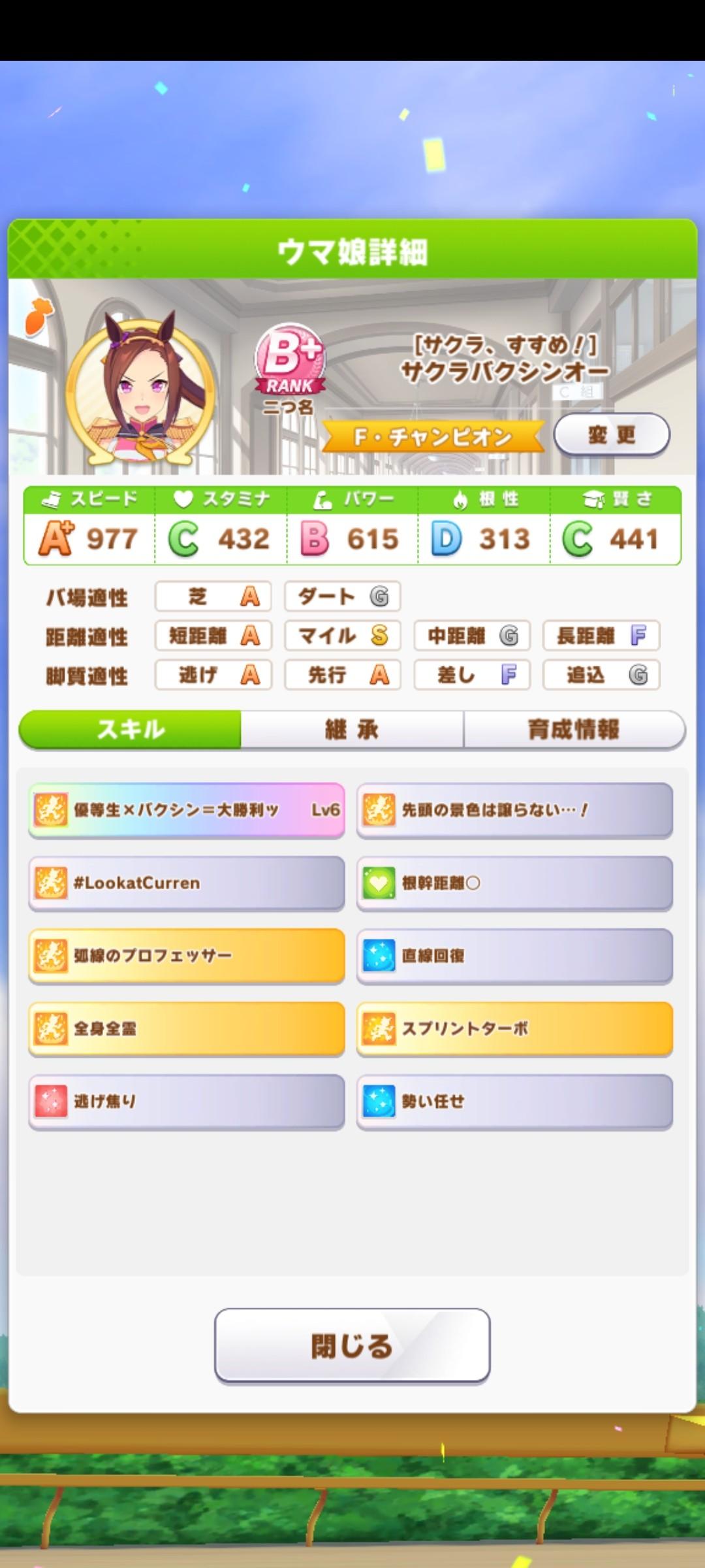 f:id:kotobukinatsuodorayaki:20210512145009j:image