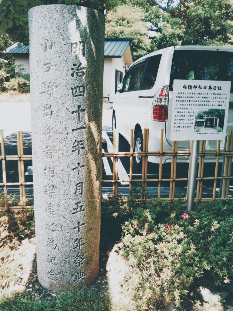 f:id:kotobukirekishi:20180604135923j:plain
