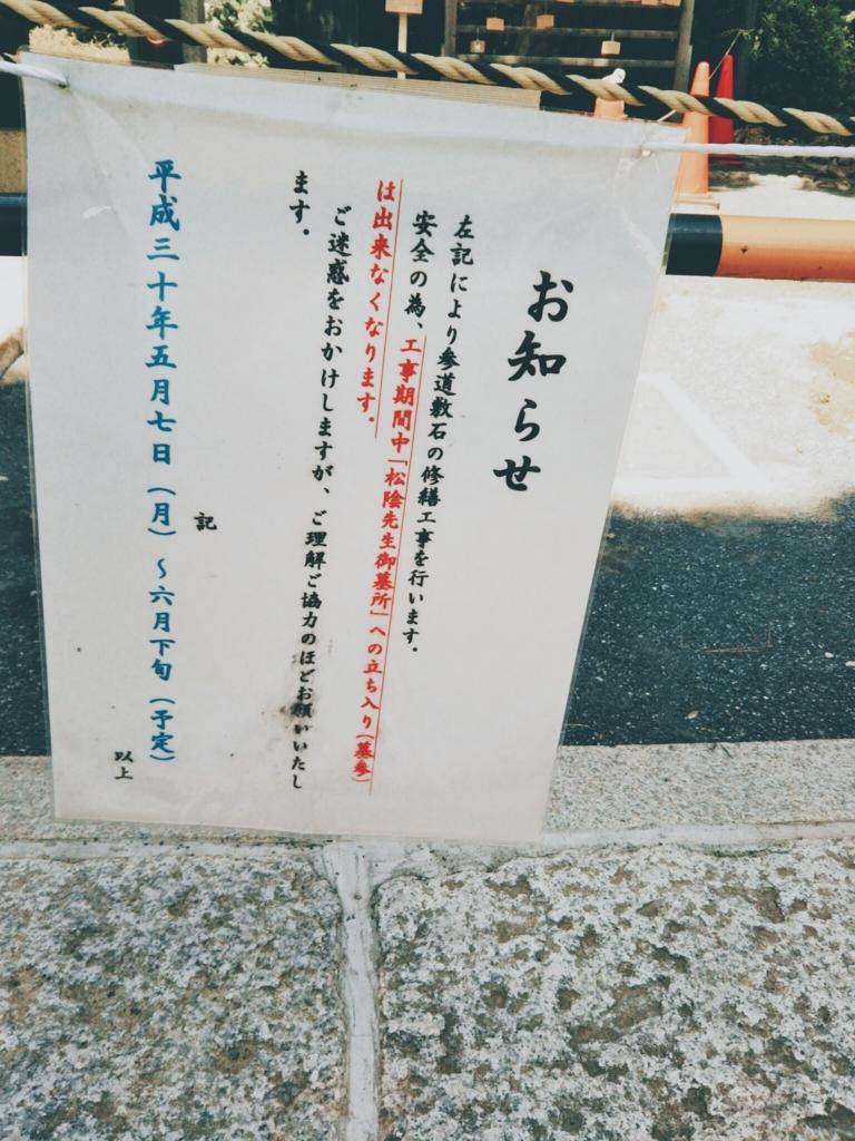 f:id:kotobukirekishi:20180605145245j:plain