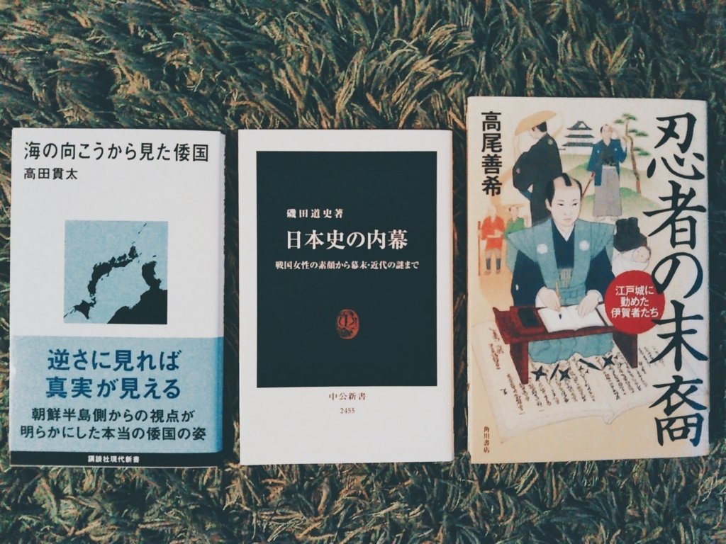 f:id:kotobukirekishi:20180804002720j:plain
