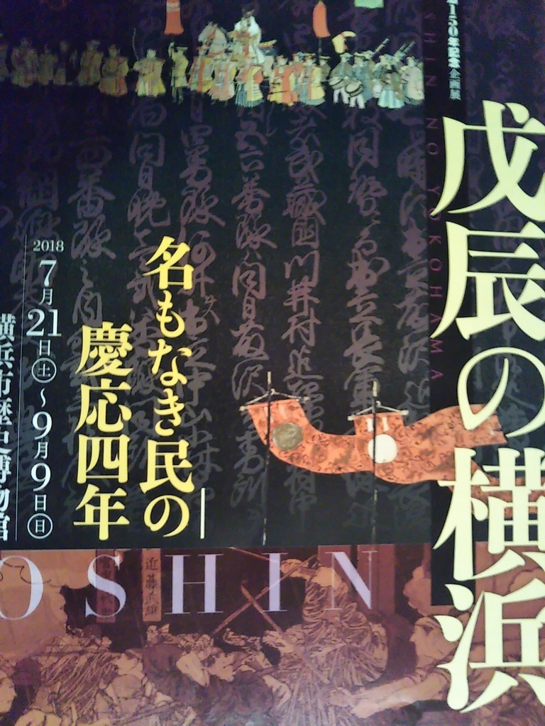 f:id:kotobukirekishi:20180906214809j:plain