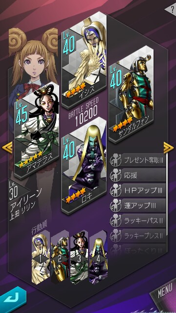 f:id:kotobukitan:20180223024007j:image