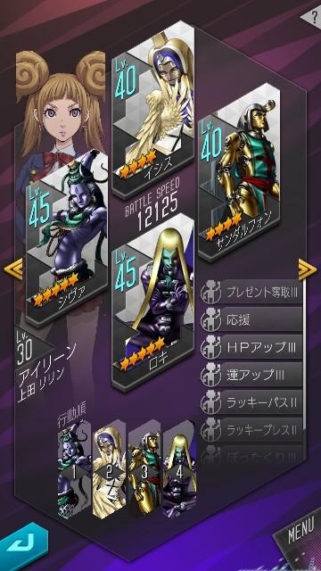 f:id:kotobukitan:20180403213359j:image